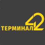 Терминал 42