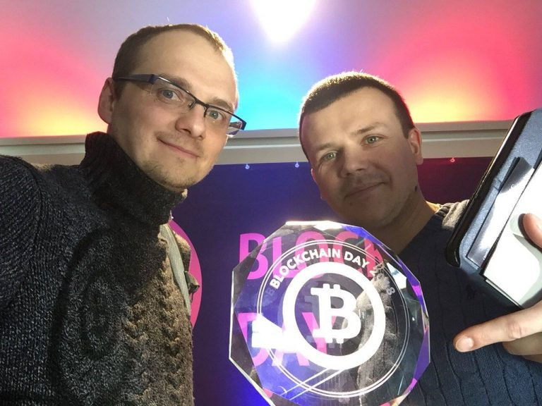 Василий Дуб и Виктор Копач