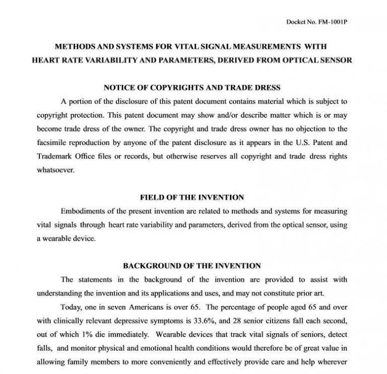 Первая страница одного из патентов
