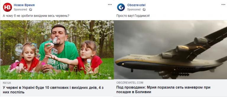Реклама СМИ