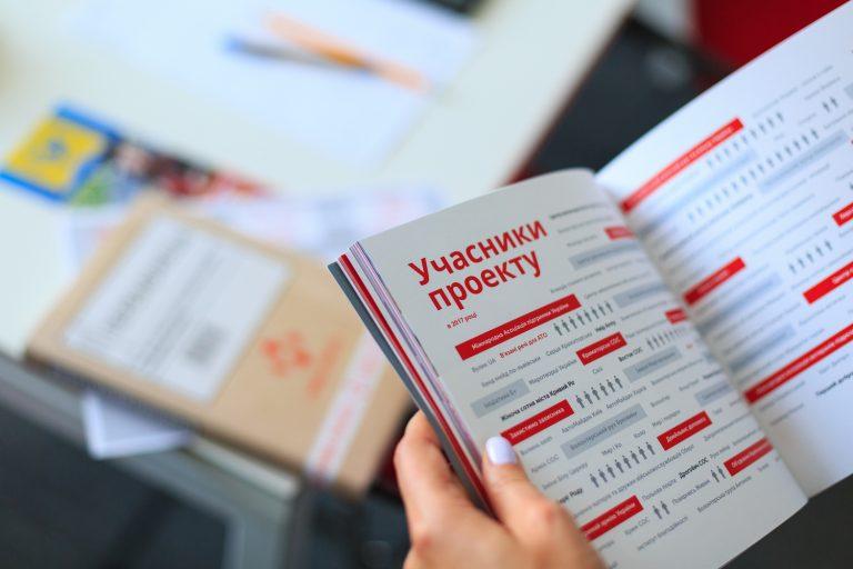 Сейчас в социальном проекте «Гуманитарная почта Украины» участвует более 130 волонтерских организаций