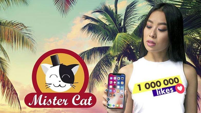 Пиццерию Mister Cat обвиняют в сексизме при розыгрыше iPhone