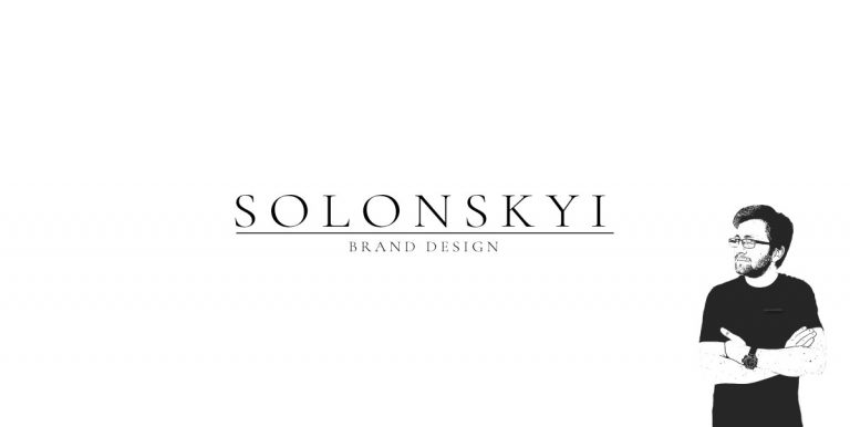 Свой фирменный стиль Александр Солонский называет «коммерческий авангард»