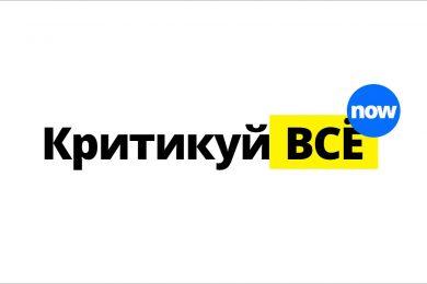 «Как мы создали виральный генератор логотипа Ukraine NOW», Павел Панфилов, Solar Digital