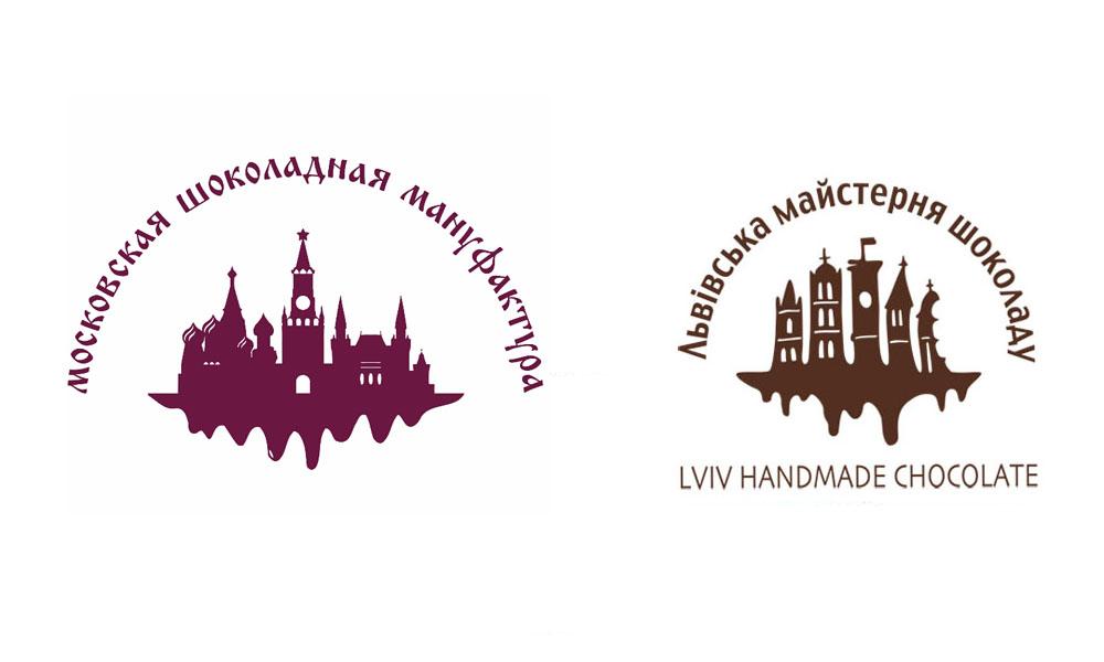 Московская шоколодная фабрика украла логотип «Львівської майстерні шоколаду»