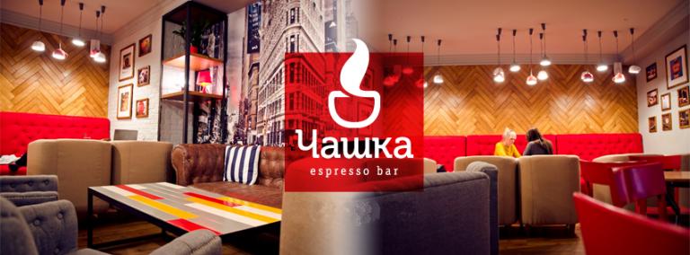 Чашка Espresso Bar