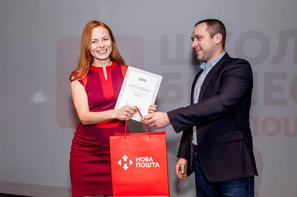 Дарья – одна из лучших среди студентов Школы бизнеса Нова Пошта 2017 года