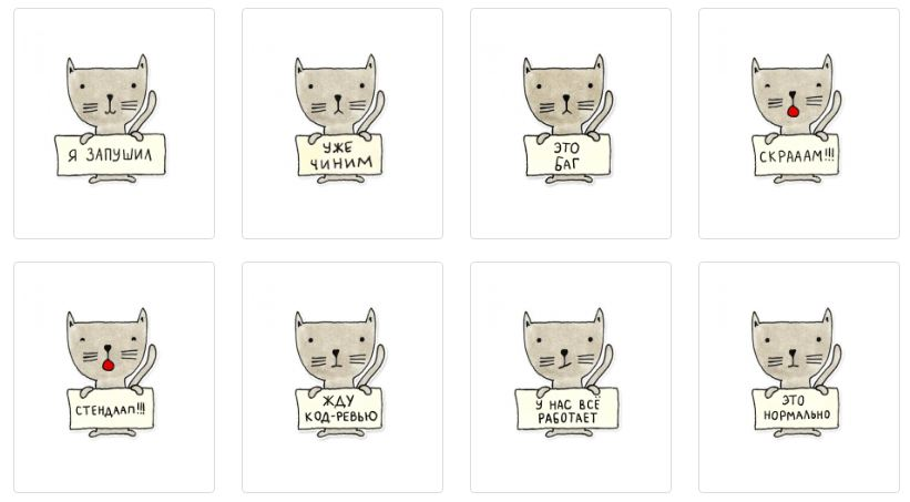 Стикеры с котами