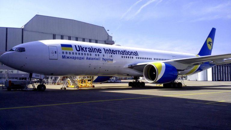 Boeing 777 авиакомпании МАУ. Фото со страницы МАУ в Facebook