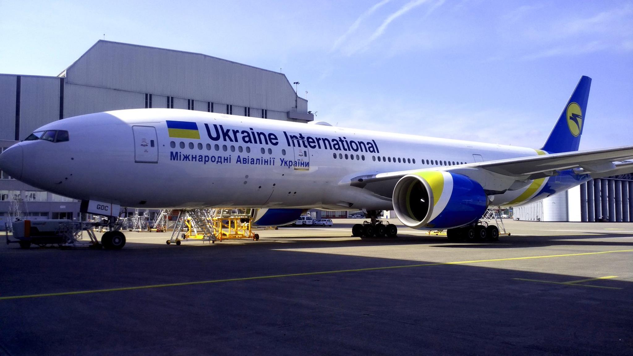 Boeing 777 авиакомпании МАУ. Фото со страницы авиакомпании в Facebook