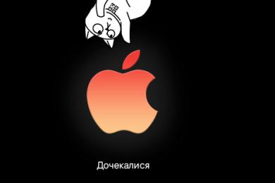 В Monobank запустили Apple Pay