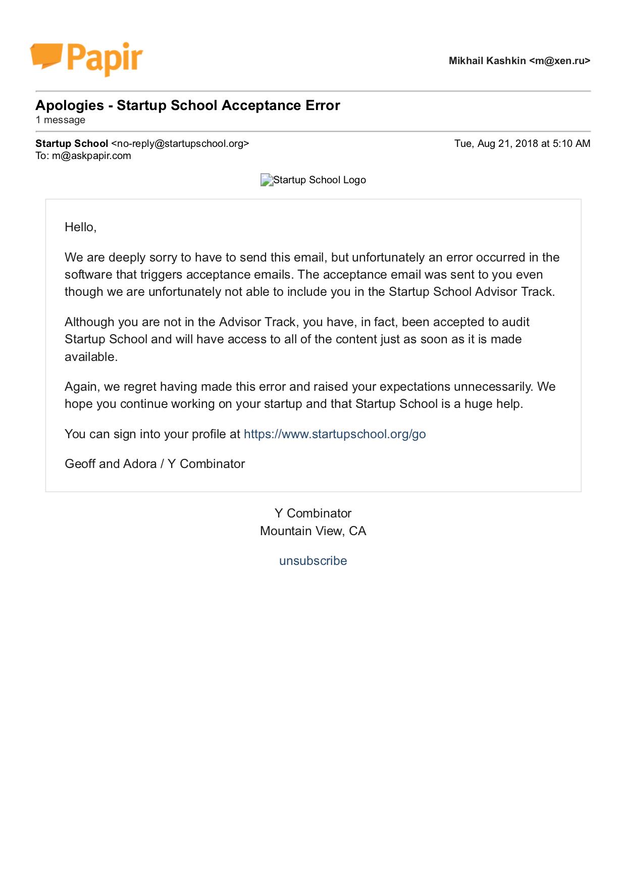 Письмо от Y Combinator