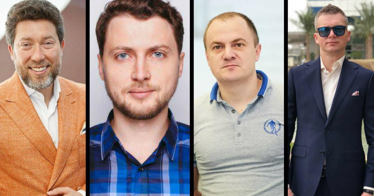 Бородатюк, Колб, Здесенко,Томчук