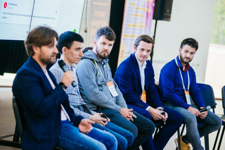 Конференция Analyze! от OWOX.