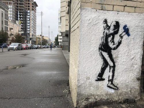Графити Banksy