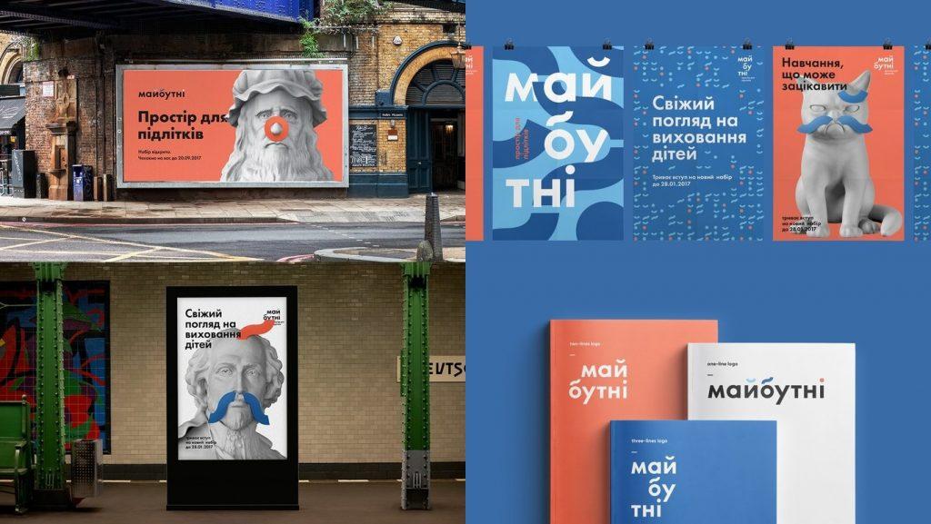 Banda Agency та 6 інших українських агентств отримали Red Dot  95d2ab0c85eed