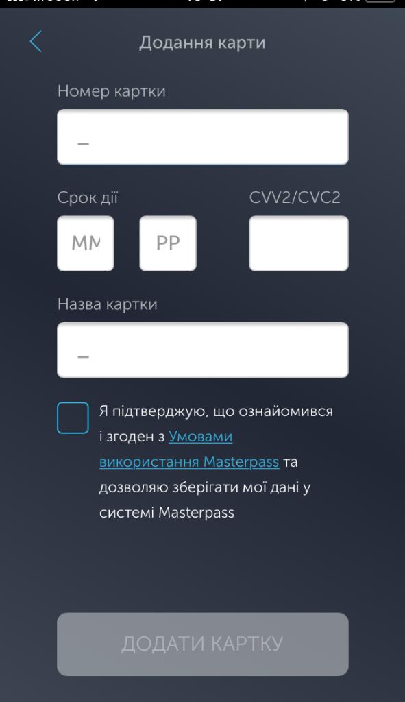 """Интерфейс """"Смарт Гроші"""""""