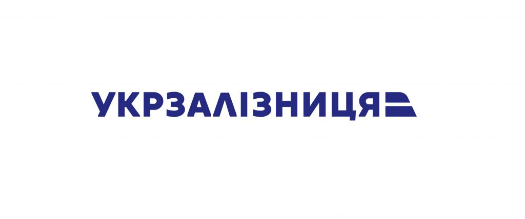 Укрзализныця