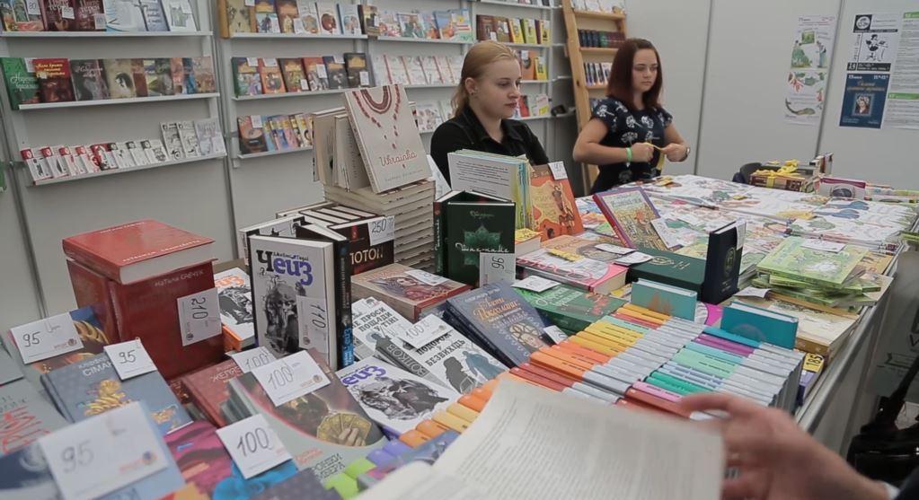 10 книг для підприємця на львівському «Форумі видавців»