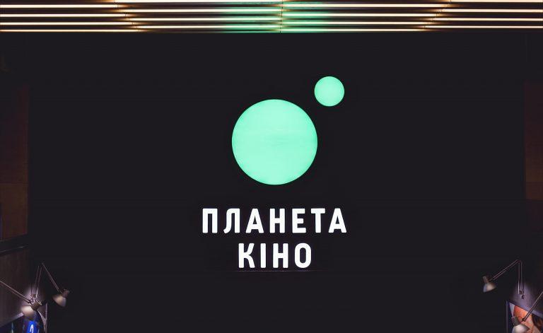 Проект ребрендинга сети кинотеатров «Планета Кино»