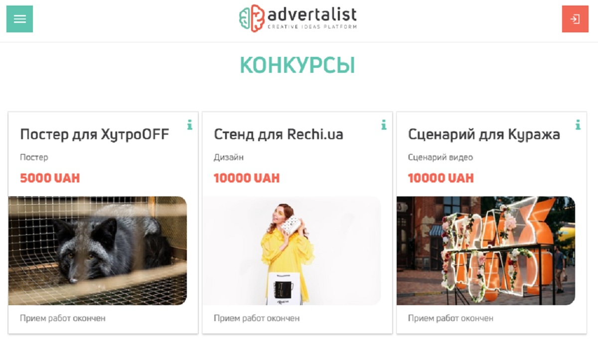 На Advertalist компания может найти независимого исполнителя маркетинговой задачи