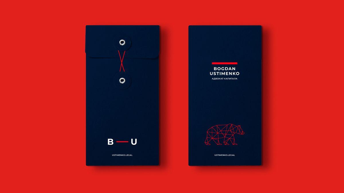 Фирменный стиль Богдана Устименко