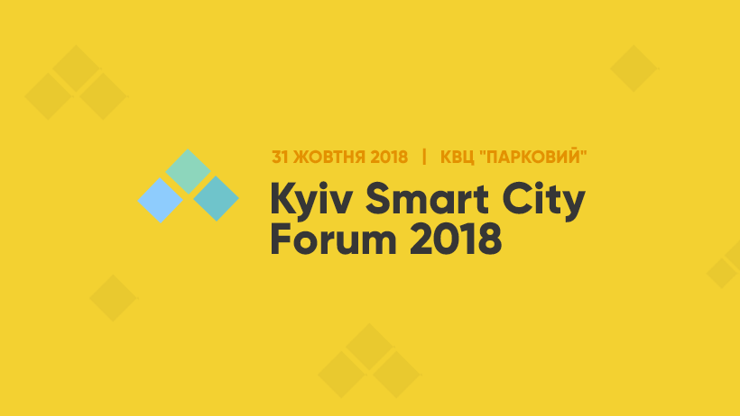 Kyiv Smart City Forum 2018