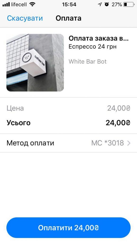 WhiteBarBot