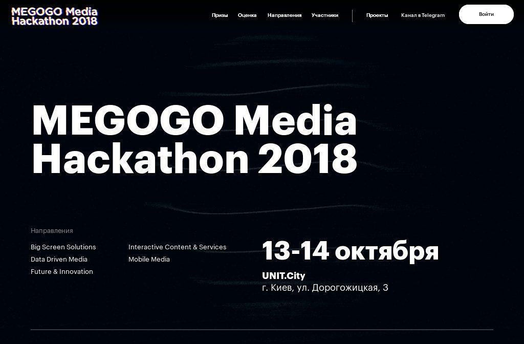 Megogo Media Hackathon 2018