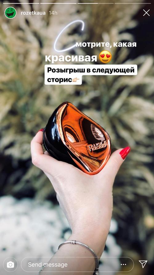 Stories в Instagram-канале Rozetka