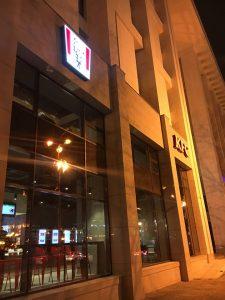 В Доме профсоюзов открыли ресторан быстрого питания KFC