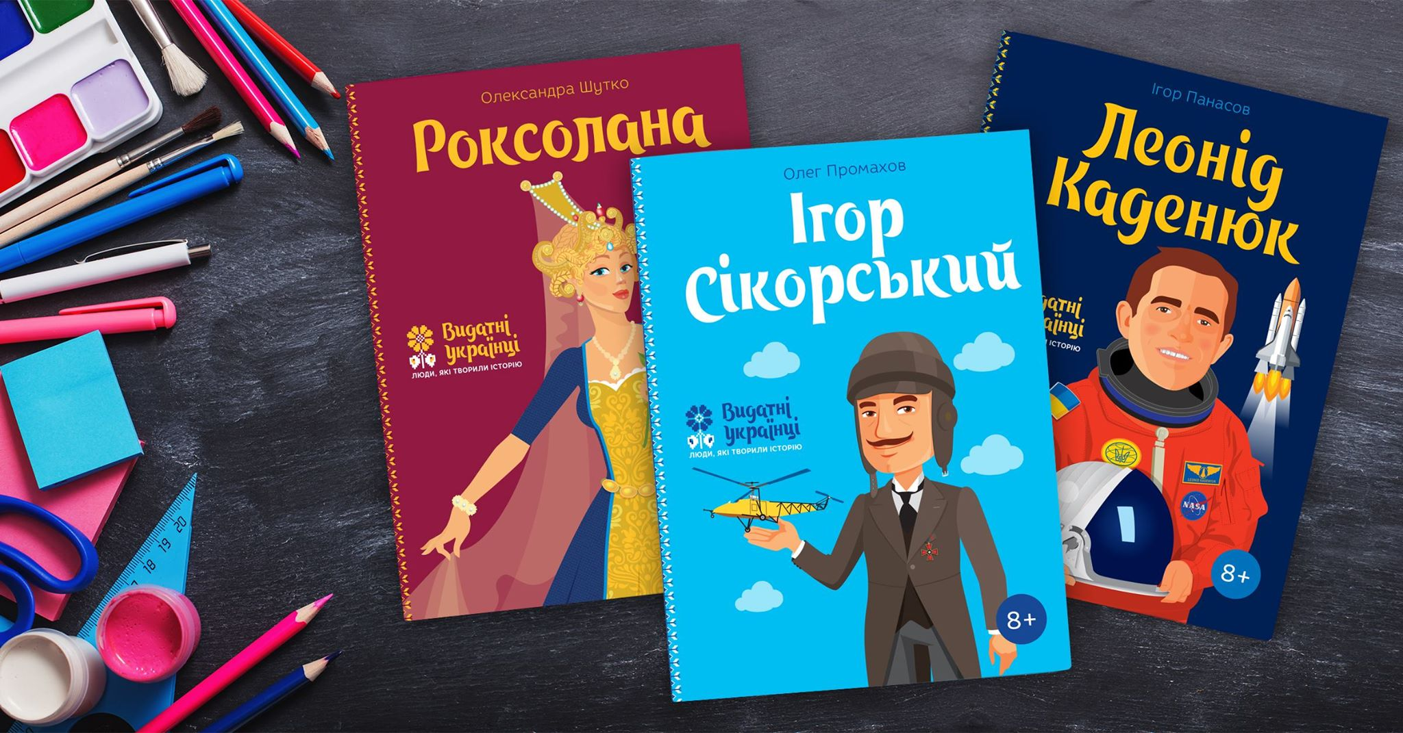 издательство IPIO
