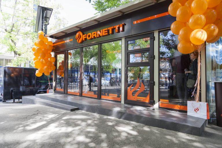 В Украине работает 550 точек Fornetti