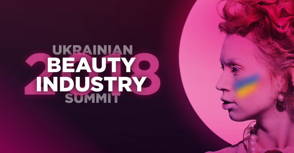 Ukrainian Beauty Industry Summit