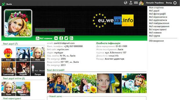 WEUA.info