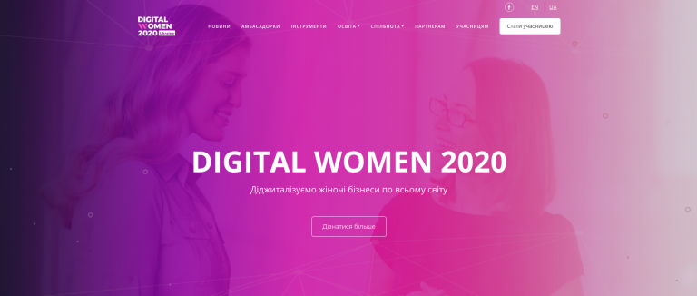 Digital Women 2020