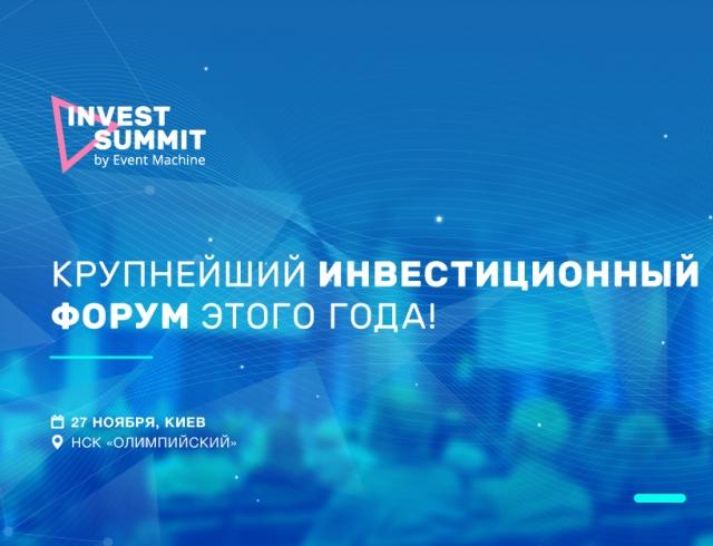 Invest Summit Kiyv