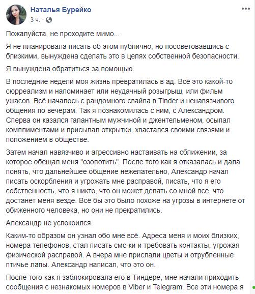 Джерело - Страна.ua