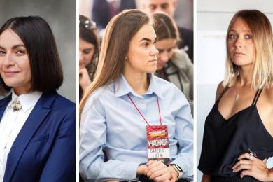 Почему с людьми иногда больно работать? Ионан, Емченко, Мерзликина и другие расскажут на Disrupt HR Kyiv
