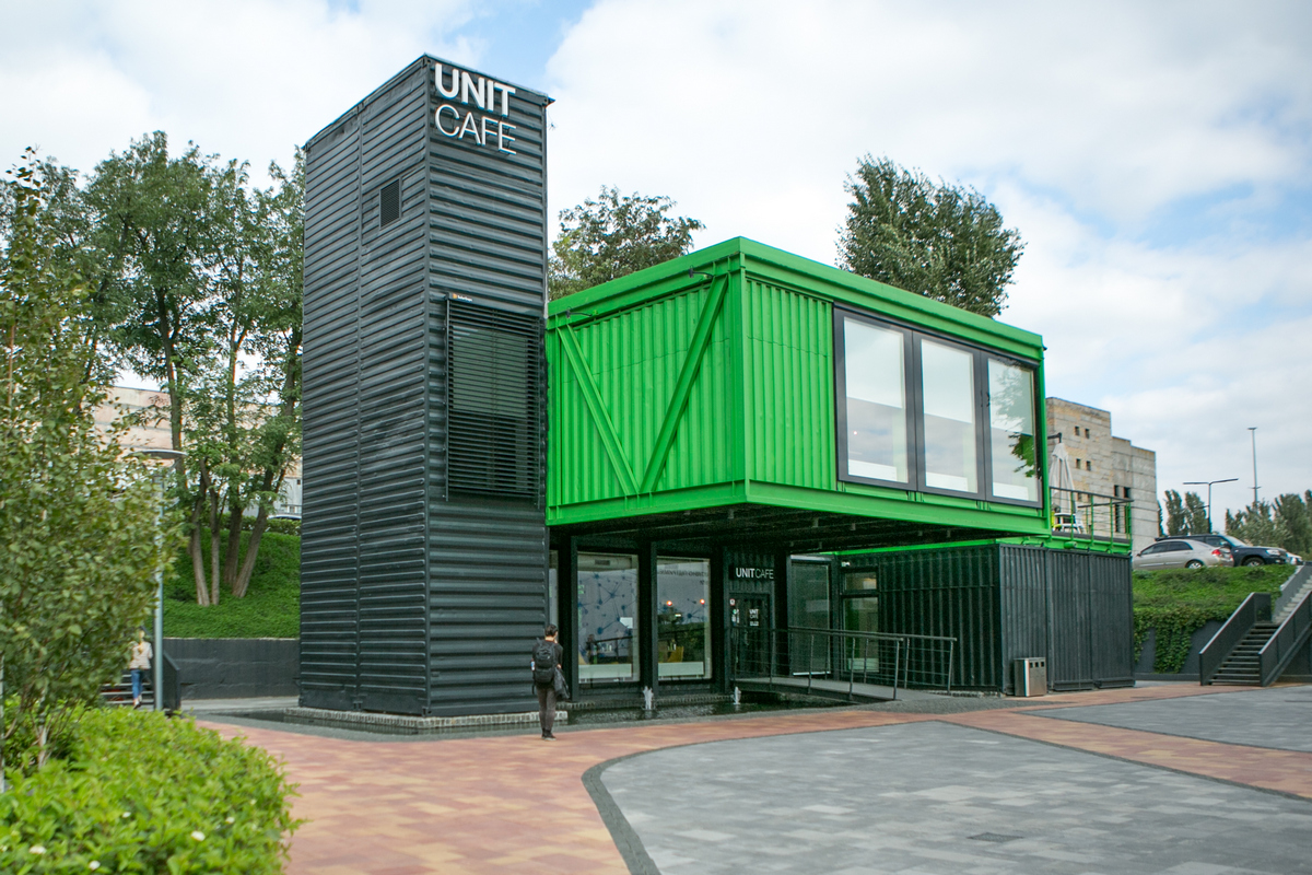 Инновационный парк UNIT.City