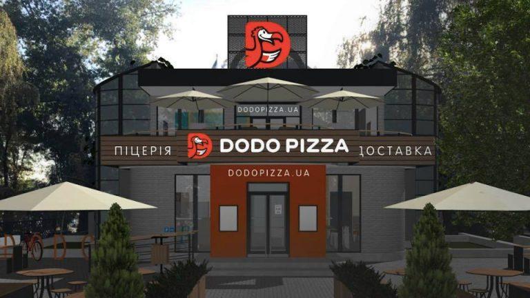 В Україні відкривають піцерію російського походження Dodo Pizza