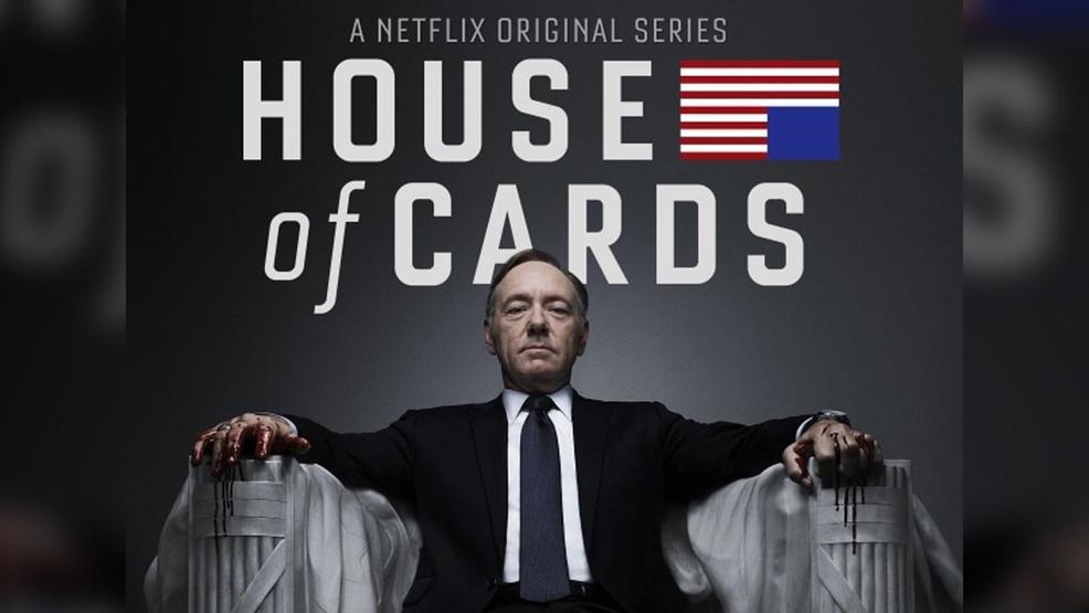 Серіал «Картковий будинок»
