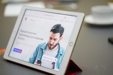 3 месяца и 60 специалистов. Как стартап помог Альфа-Банку Украина создать онлайн-платформу для бизнеса