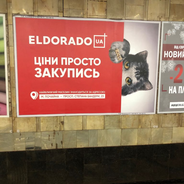 Ваша реклама – отстой, вот три реальных примера. Колонка Глеба Петрова из Madcats