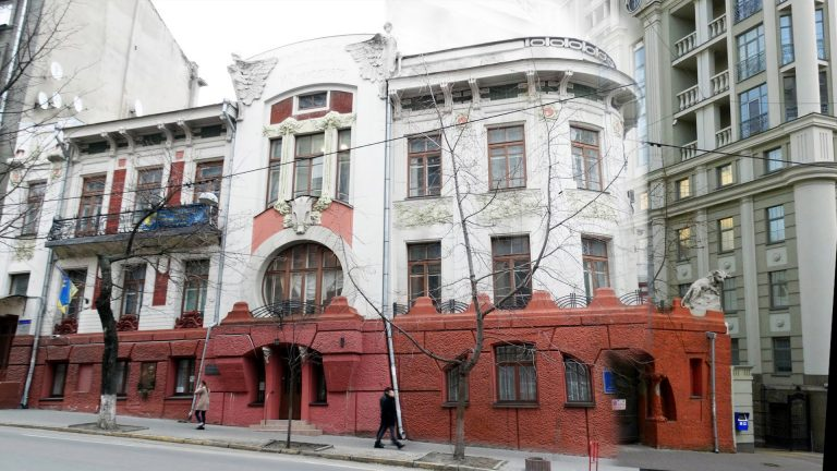 «Украинский малый драматический театр»