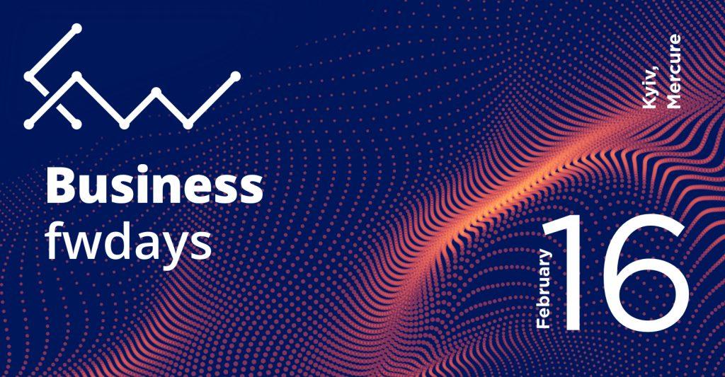 Конференция Business fwdays'19