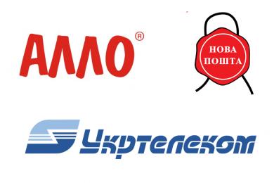 Логотипи компаній