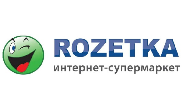 Розетка лого 2009