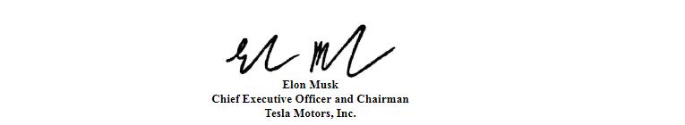 Подпись Илона Маска