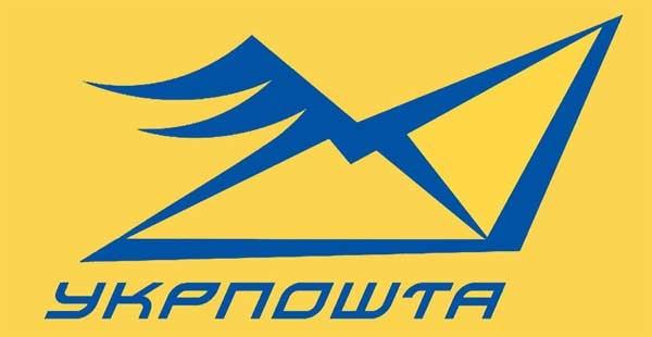 укрпошта лого 2009
